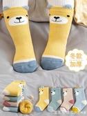 新生嬰兒長筒襪子秋冬季純棉加厚加絨保暖冬天款兒童寶寶中筒1歲0 漾美眉韓衣