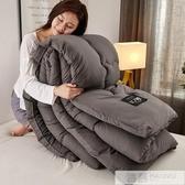 被子被芯冬被棉被加厚保暖雙人空調被宿舍單人學生四季通用 雙12購物節 YTL