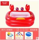 倍護嬰兒童充氣游泳池嬰兒家用保溫加厚家庭...