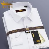KIN DON/金盾男裝長袖襯衫男士商務休閒正裝上班免燙職業裝白襯衣 晴天時尚館