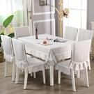 中式餐椅墊套裝餐桌椅子套罩圓桌布簡約現代椅套椅墊套裝家用 快速出貨