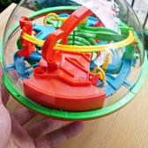 魔幻迷宮球大號 魔方飛碟走珠3D立體智力幻智球 兒童益智滾珠玩具igo    易家樂