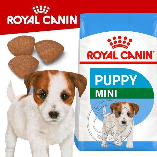 【zoo寵物商城】SHN法國新皇家 《小型幼犬》MNP-8kg