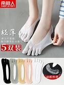 冰絲五指襪子女船襪純棉底短襪淺口隱形硅膠防滑薄款春夏季不掉跟 韓國時尚週 免運