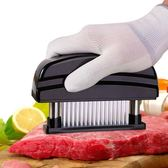 不銹鋼48針圓形鬆肉針嫩肉針斷筋刀牛排鬆肉器敲肉錘嫩肉寶牛筋刀【年貨好貨節免運費】
