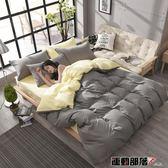 被套床上用品1.8m純色床單被套單人床學生宿舍 運動部落