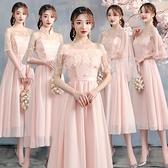 伴娘服2021年新款秋冬季中式仙氣質中國風姐妹團禮服裙伴娘禮服女 韓國時尚週 免運