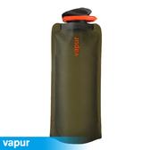 美國Vapur Eclipse 運動摺疊水袋 0.7L 橄欖 共兩色 #10209