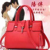 手提包新娘包包女新款大紅色包包結婚包韓版斜挎包女包手提包婚宴包 qf19405【小美日記】