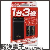 FUJITSU 富士通 一台三役USB電池充電組/可當行動電源 內附2450mAh 3號電池2入 (FSC321FX-B)