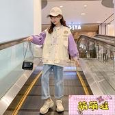 女童外套春裝2021新款韓版洋氣網紅兒童春秋時髦潮中大童夾克上衣【萌萌噠】