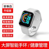 買一送一 智慧手環運動手錶計步器測心率血壓電子防水情侶男女學生多功能5適用 英賽爾