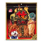 【寵物王國】燒肉工房-香濃鮮美羊風味300g