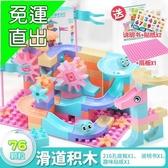 米蘭 兒童積木塑料玩具3-6周歲益智寶寶男孩子1-2女孩拼裝拼插7-8-10歲