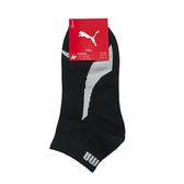 Puma 黑色 襪子 短襪 男女款 腳踝襪 運動短襪 棉質 彎刀 23-25cm 黑色襪子 BB112204