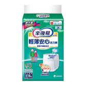 【來復易】輕薄安心活力褲(M 18片 x 4包/箱)