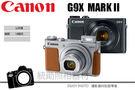Canon PowerShot G9X ...