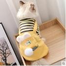 寵物衣服 貓咪衣服新年保暖藍貓幼貓冬裝布偶奶貓可愛寵物春四腳衣【快速出貨八折下殺】