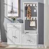 現代簡約鞋櫃帶掛衣架進門門廳櫃多功能組合家用換鞋凳玄關衣帽櫃MBS「時尚彩紅屋」