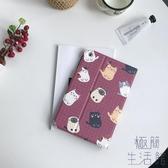 可愛ipad air2保護套mini5皮套3迷你4/pro平板套【極簡生活】