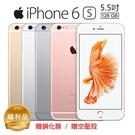 Apple福利品 iPhone 6S P...