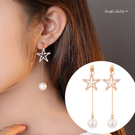 耳環-韓系簍空星星珍珠水鑽網紅款耳墬耳針 (SRA0159) AngelNaNa