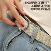 降價兩天 韓版男女式編織鬆緊腰帶黑藍白條紋針扣帆布休閒牛仔褲彈力皮帶