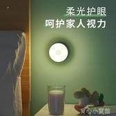 感應燈 智慧人體感應燈充電led小夜燈自動無線家用聲控光控衣櫃過道樓道 育心館