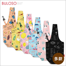 《不囉唆》袋走 環保飲料袋 (可挑色/款) 環保吸管 吸管 筷子 提袋 飲料杯套【A431523】