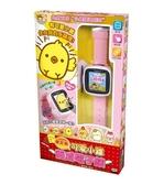 MIMI系列 可愛小雞養成電子錶 限定版 TOYeGO 玩具e哥