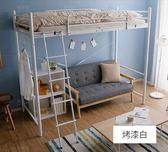 高架床公寓床宿舍學生床多功能省空間上床下桌成人兒童適用igo 運動部落