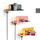 置物-壁燈◆簡約分隔◆單燈❖歐曼尼❖