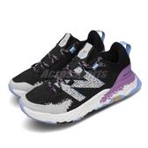 New Balance 慢跑鞋 Fresh Foam X HIERRO v5 黑 灰 女鞋 運動鞋 越野跑鞋 【ACS】 WTHIERP5D