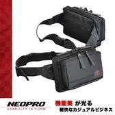 現貨【NEOPRO】日本機能包品牌 小型B6 單肩斜背包 腰包 後背包 戶照夾 機票夾 耐磨尼龍【2-070】