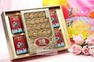 一定要幸福哦~北海道干貝螺肉罐頭禮盒~-男方訂婚12禮、結婚用品、六禮、十二禮
