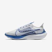 NIKE ZOOM GRAVITY [BQ3202-100] 男鞋 慢跑  運動  氣墊 避震 路跑 健身 透氣 白藍