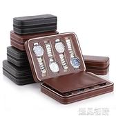 手錶收納名魚簡約8位拉鍊手錶首飾收納包便攜式旅行手錶收納盒名錶收納包 【快速出貨】