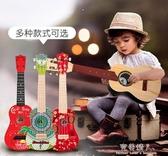 尤克里里初學者兒童仿真小吉他玩具可彈奏音樂琴男孩女孩樂器寶寶 YYJ 【快速出貨】情人