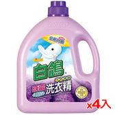白鴿天然濃縮洗衣精-防霉抗菌3.5L*4(箱)【愛買】