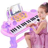 兒童電子琴女孩初學者入門可彈奏音樂玩具寶寶多功能小鋼琴3-6歲1    color shopYYP