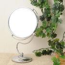 360度曲線鍍鉻桌鏡-生活工場