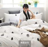 蘭花情床上用品純棉被套床單三件套