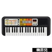 電子琴 雅馬哈電子琴PSS-F30嬰幼兒童早教初學者入門37鍵玩具娛樂 MKS韓菲兒