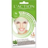 L'ACTION 蘆薈潤膚保濕面膜 L3007 20g