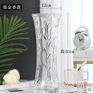 玻璃花瓶透明水養富貴竹百合花瓶擺件客廳插花干花北歐家用特大號 名購居家