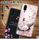 夏普s2手機殼aquos FS8010中...