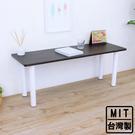 長方形沙發前桌 和室桌 矮腳桌(深40x寬120x高45/公分)PVC防潮材質(深胡桃) MIT台灣製TB40120BL-WF白管