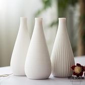 現代干花家居裝飾擺件小花瓶北歐花瓶客廳【時尚大衣櫥】