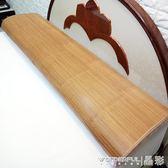 涼席枕套 單雙人1.2m1.5米長枕套夏枕席學生竹藤雙面枕頭套涼席枕片枕芯墊 晶彩生活