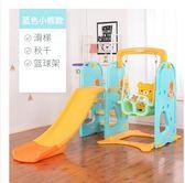 家用加長1-10歲滑梯秋千組合玩具LVV1383【KIKIKOKO】
